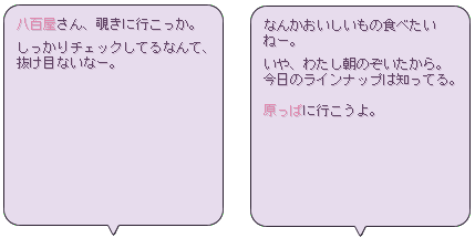 2014-10-12_215410