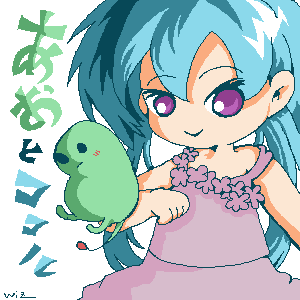 20160403_aotokokoru
